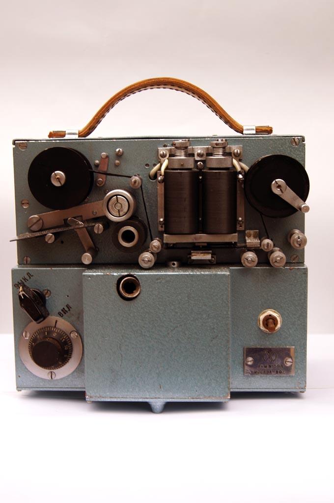 ХПМ-3