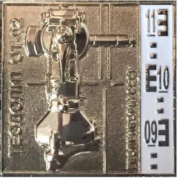 Металлический значок Теодолит ОТ-02