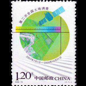 Почтовая марка Космоснимки, Китай