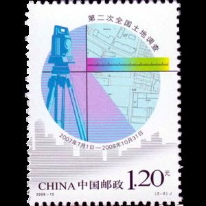Почтовая марка Тахеометр, Геодезия, Китай