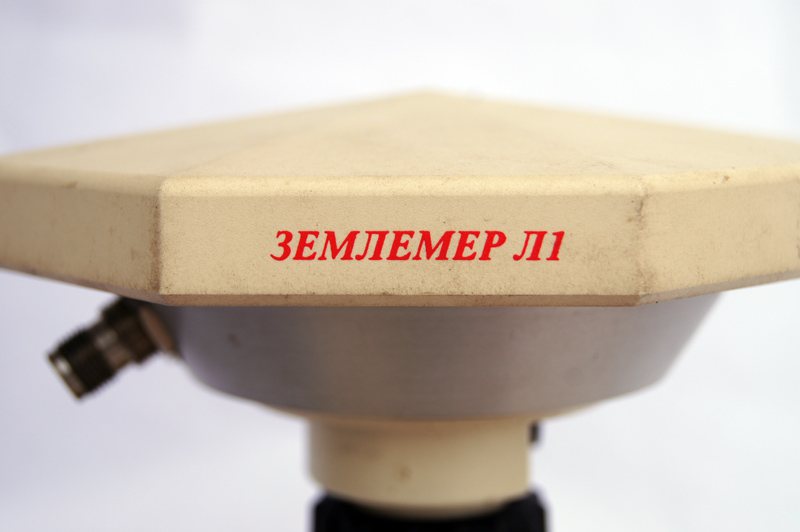 Землемер-Л1